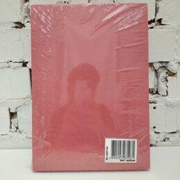 Расходные материалы для брошюровщиков - Картон тисненый А4, KLG - 5 красный (Yu), 0