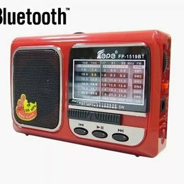 Радиоприемники - Радиоприёмник Fepe FP-1519BT (USB) , 0