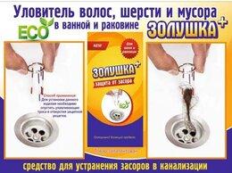 Инструменты для прочистки труб - Уловитель волос мусора в ванной Золушка +…, 0