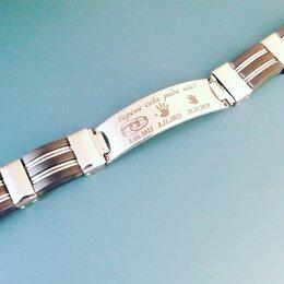 Дизайн, изготовление и реставрация товаров -  GravLaser Мастерская лазерной гравировки , 0