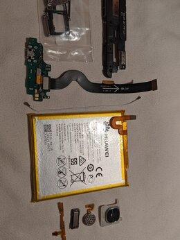 Прочие запасные части - Huawei HB396481EBC ( Honor 5X/G8/Y6 II (CAM-L21) , 0