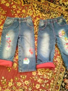 Брюки - джинсы утеплённые, 0