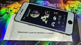 Защитные пленки и стекла - Защитное стекло iphone 7/8, 0
