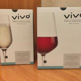 "Бокалы и стаканы - Бокалы ""Vivo"" от ""Villeroy & Boch"", 0"