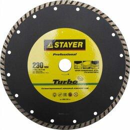 Диски отрезные - Алмазный диск STAYER Алмазный отрезной круг по бетону кирпичу плитке 230мм PR..., 0