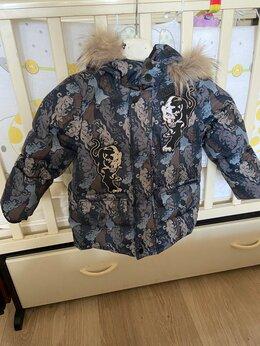 Куртки и пуховики - Куртка на мальчика зимняя Choupette , 0