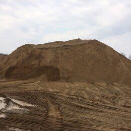 Строительные смеси и сыпучие материалы - Песок речной с доставкой от 1 до 3 тонн., 0