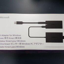 Игровые приставки - Kinect Adapter для xbox One S и PC, 0