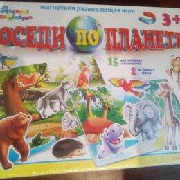 """Развивающие игрушки - Магнитная развивающая игра """"Соседи по планете"""", 0"""