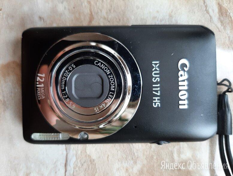 Фотоаппарат Canon ixus 117hs по цене 1600₽ - Фотоаппараты, фото 0