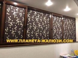 Жалюзи - Рулонные шторы жалюзи для темных окон ламинация, 0