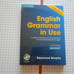Учебные пособия - English grammar in use murphy  , 0