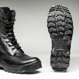 Ботинки - БЕРЦЫ АРКТИКА Зимние , 0