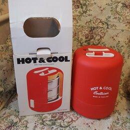 Термосы и термокружки - Термос новый  hot and Cool Lunsh Box, 0