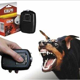 Аксессуары для амуниции и дрессировки  - Ультразвуковой отпугиватель бродячих собак Кобра средство защиты, 0