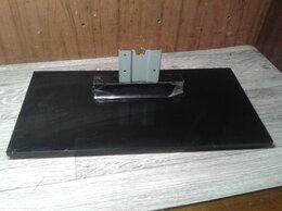 Кронштейны и стойки - Подставка Toshiba 40LV933, 0