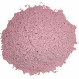 Бытовая химия - индикатор бромкрезоловый пурпуровый, 0