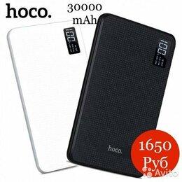 Универсальные внешние аккумуляторы - Внешний аккумулятор Power bank hoco 30000mAh, 0