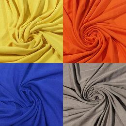 Ткани - Ткань трикотаж вискозный разные цвета, 0