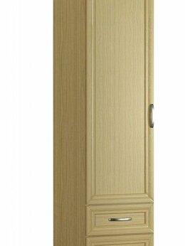 Шкафы, стенки, гарнитуры - шкаф Стелла-20 💥 0335💥, 0