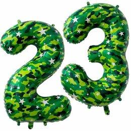Украшения для организации праздников - Цифры 23, камуфляж, 0