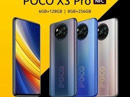 Мобильные телефоны - Xiaomi Poco X3 Pro 6/126 и 8/256Гб новые, 0