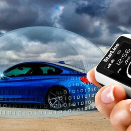 Автосервис и подбор автомобиля - Установка и ремонт сигнализации в авто, 0
