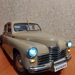 Модели - Автомобиль модель М20 Победа 1:8, 0