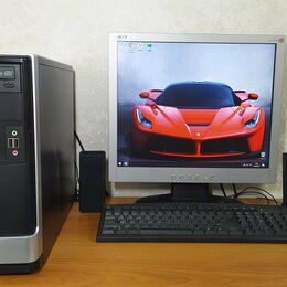 Настольные компьютеры - Игровой компьютер + 50 игр установлено, 0
