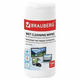 Скатерти и салфетки - Салфетки чистящие BRAUBERG в тубе для экранов и…, 0
