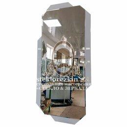 Зеркала - Зеркало ©️  №161.3 белое в современный дизайн…, 0
