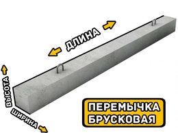 Железобетонные изделия - Перемычка брусковая 5ПБ 27-37п, размеры (Д*Ш*В):…, 0