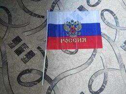 Флаги и гербы - Флаг Россия, 0