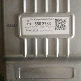 Диагностические сканеры и тестеры - прошивка без VGT турбины (управляемой) ЛИАЗ-429260 Евро5, М240, 0
