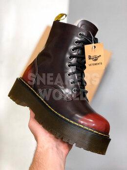 Ботинки - Dr Martens Jadon с мехом коричневые, 0