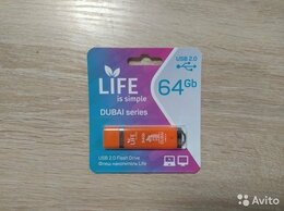 USB Flash drive - Флешка LIFE DUBAI 64GB USB 2.0, 0