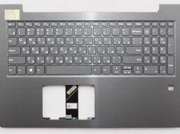 Клавиатуры - Клавиатура к Lenovo V330-15IKB серая с серым…, 0