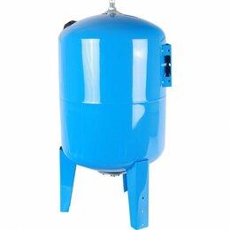 Расширительные баки и комплектующие - Гидроаккумулятор (гидробак) на 100 л, 0