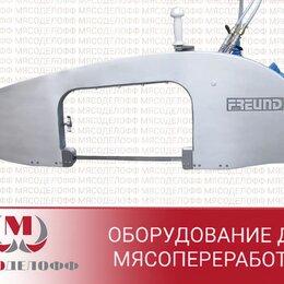 Прочее оборудование - Ленточныая пила Freun SB 50-08 , 0
