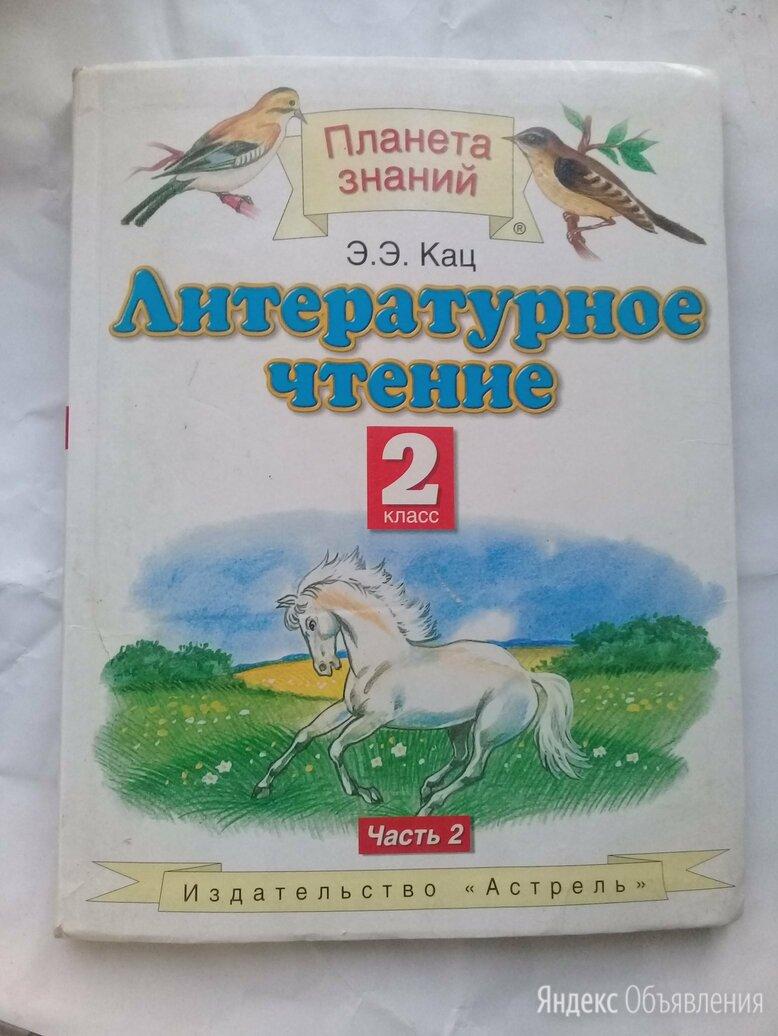Книга для детей по цене не указана - Детская литература, фото 0