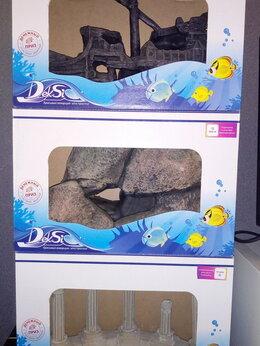 Гроты для аквариумов и террариумов - Гроты Декси, 0