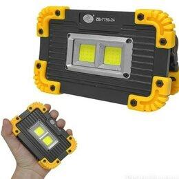 Прожекторы - Прожектор светодиодный аккумуляторный, 0