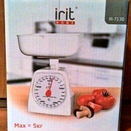 Кухонные весы - Весы кухонные механические IR-7130, irit HOME. НОВЫЕ., 0