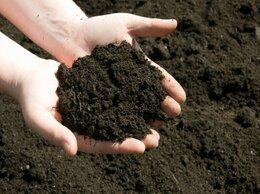 Субстраты, грунты, мульча - Грунт плодородный, земля, 0