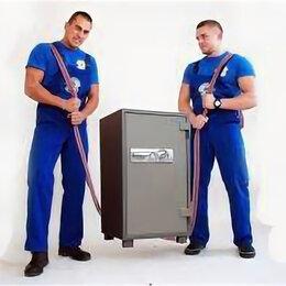 Бытовые услуги - Авто Услуги грузчиков переезды . доставка . вывоз мусора сборка мебели в Артеме, 0