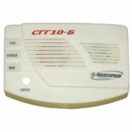 Охранно-пожарная сигнализация - Газоанализатор детектор домашний СГГ 10 Б бытовой радар утечки газа, 0