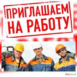 Сборщики - Сборщик/ца одежды в компанию ООО КАТ, 0