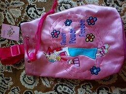 Рюкзаки - Оригинальная сумка-рюкзак для девочек, 0