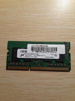 Модули памяти - Память Micron DDR3 1Rx16 PC3 10600S 9-10-C1  1gb , 0