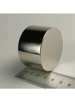 Магниты - неодимовый магнит , 0